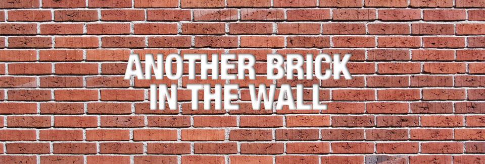 Τούβλο στον τοίχο