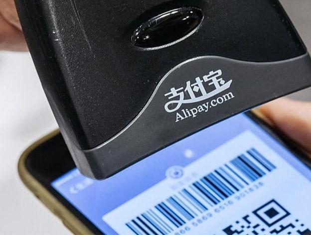 Εφαρμογή Alipay συναλλαγές