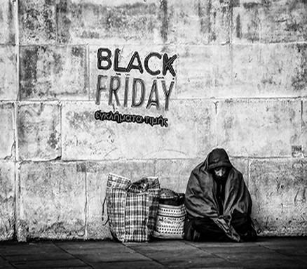 black friday στην ελλαδα