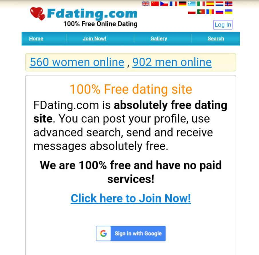 dating site γνωριμιών