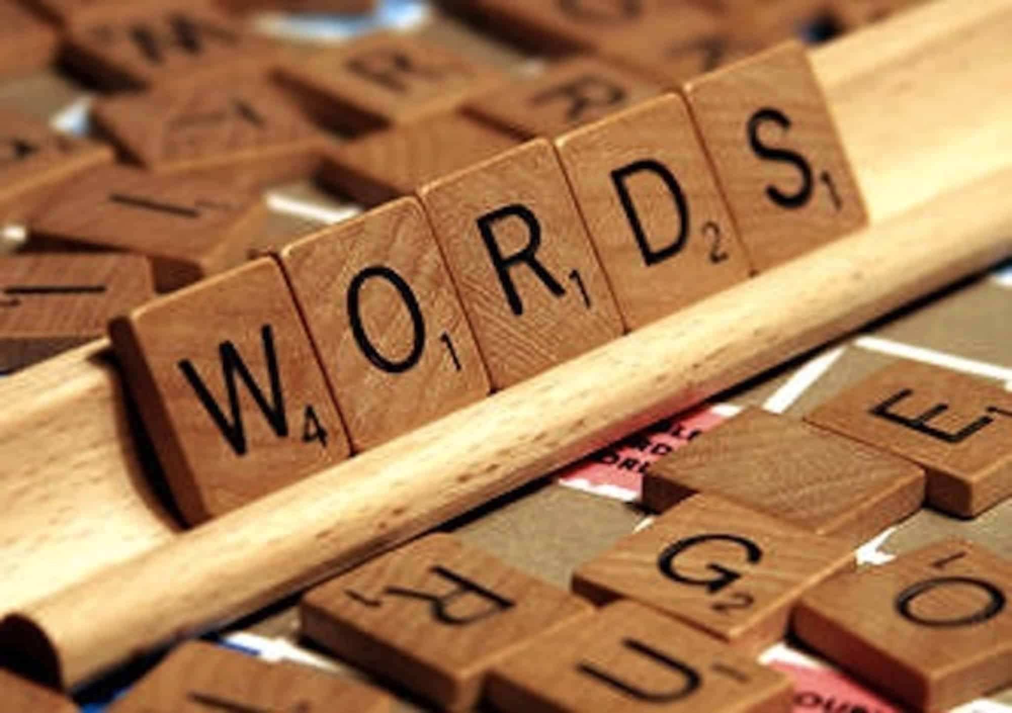 Η μεγαλύτερη λέξη του κόσμου