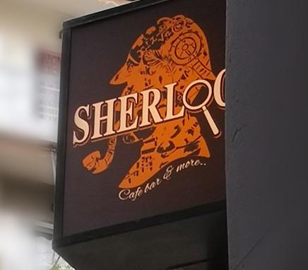 Sherlock cafe στου Ζωγράφου