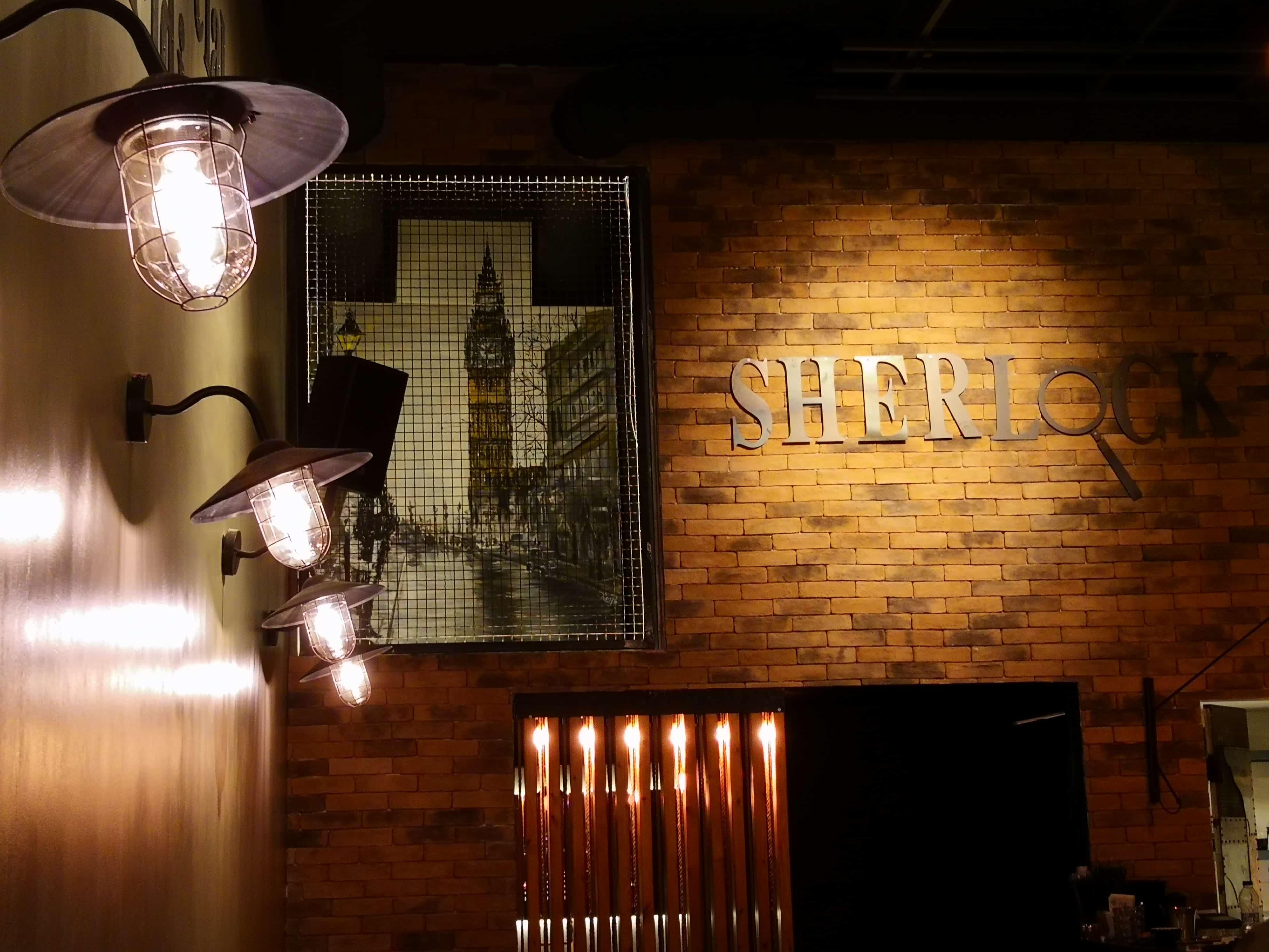Sherlock cafe, bar & more στου Ζωγράφου