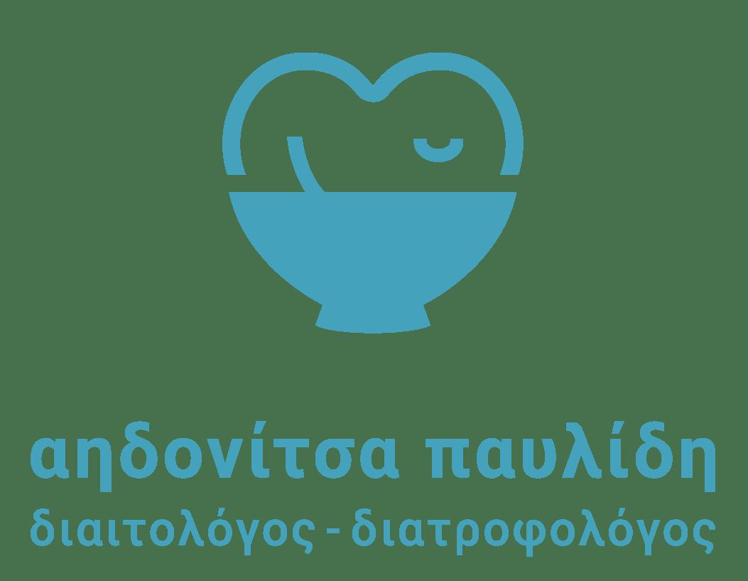 αηδονιτσα παυλιδη διαιτολογος