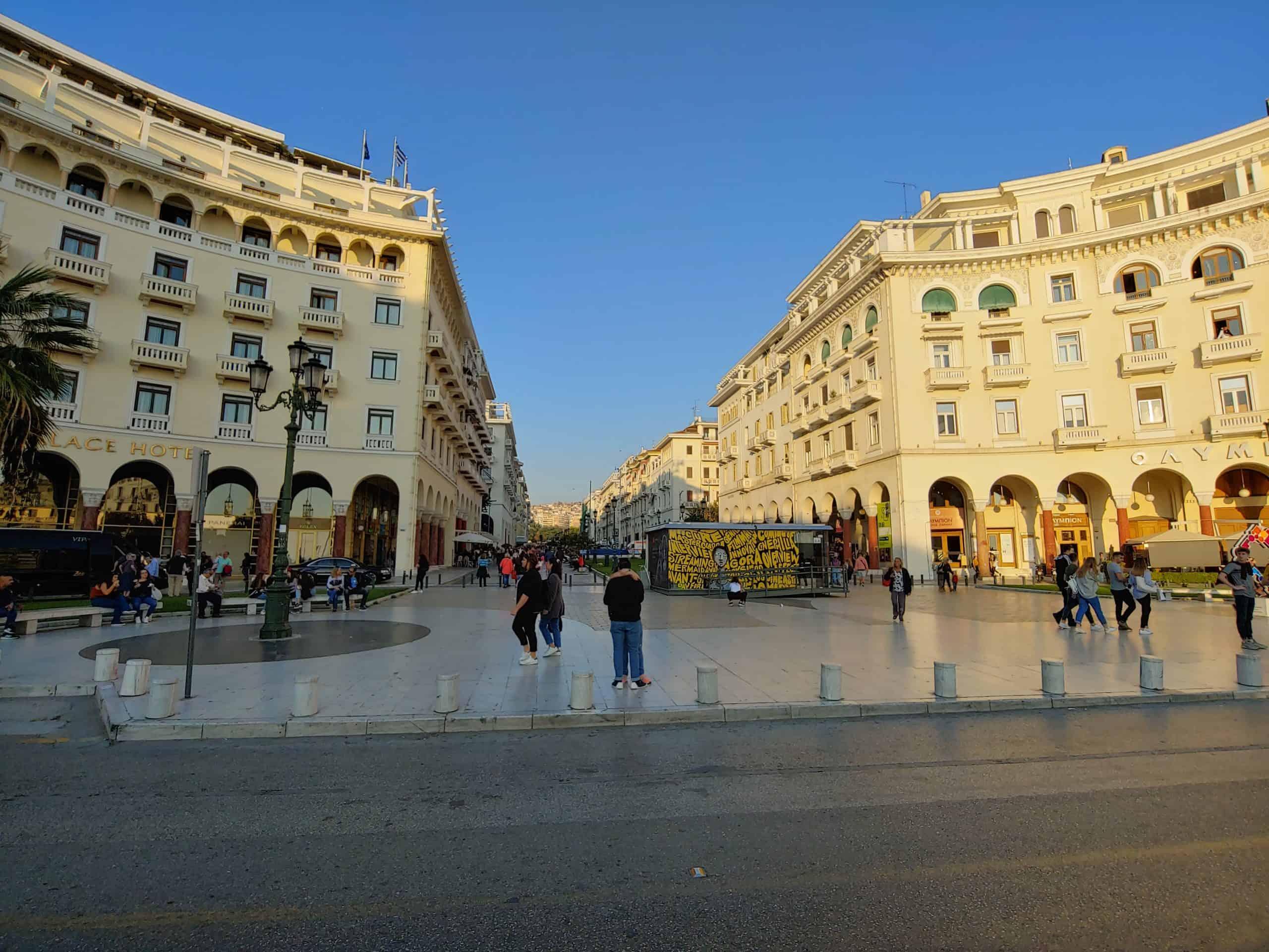 η θεσσαλονίκη σήμερα