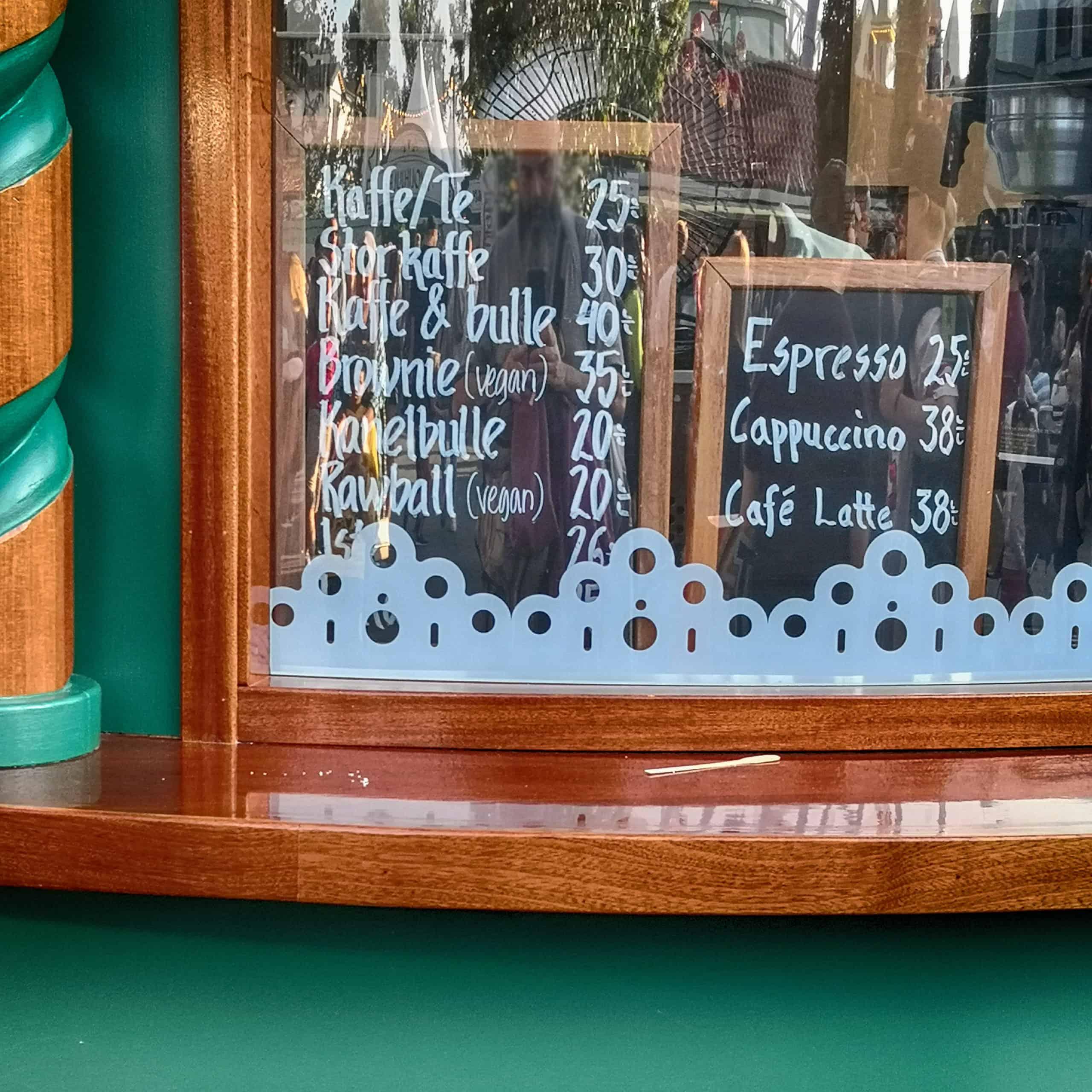 Espresso καφέ και είδη