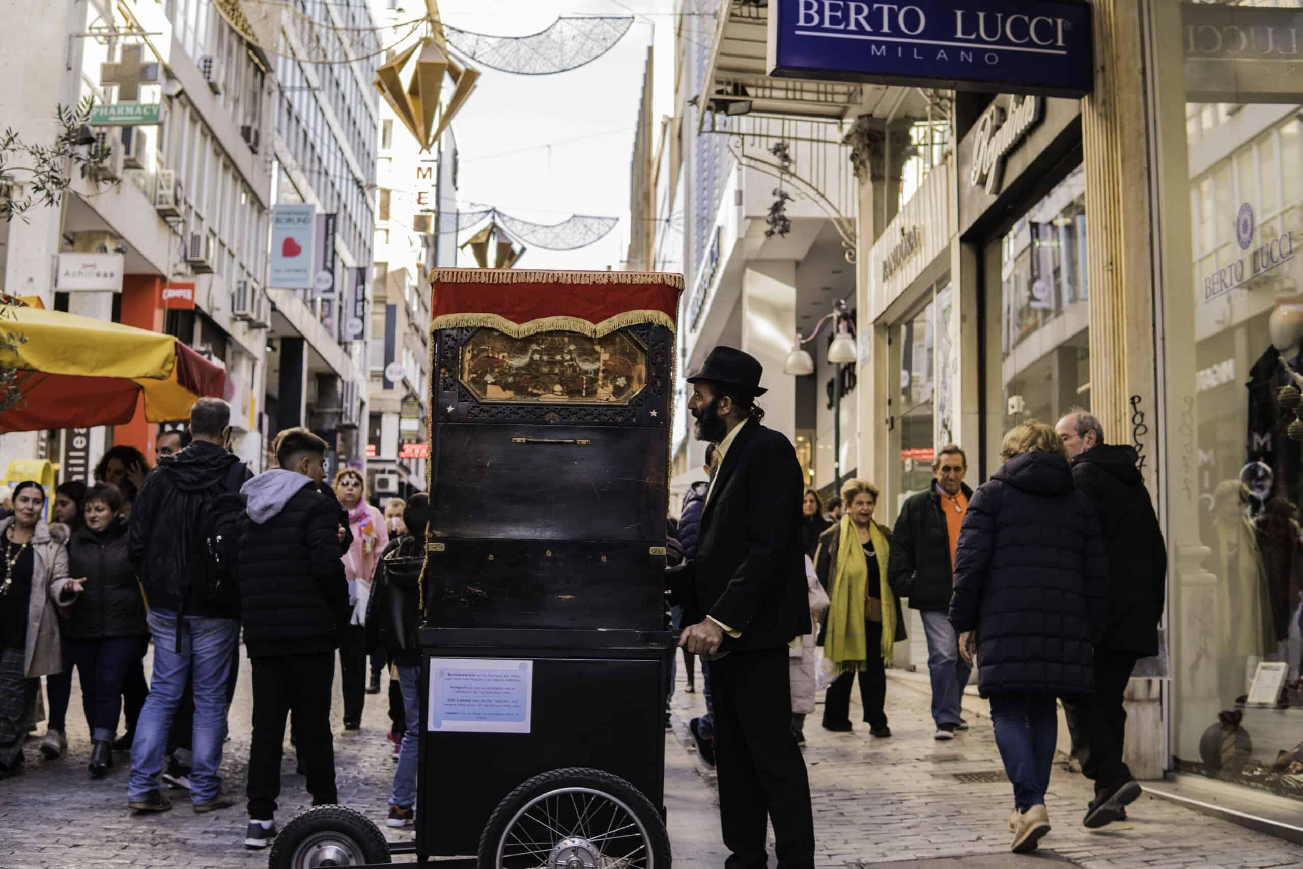 Αθήνα ανθρώπινη πόλη - ουδέν κακόν αμιγές καλού
