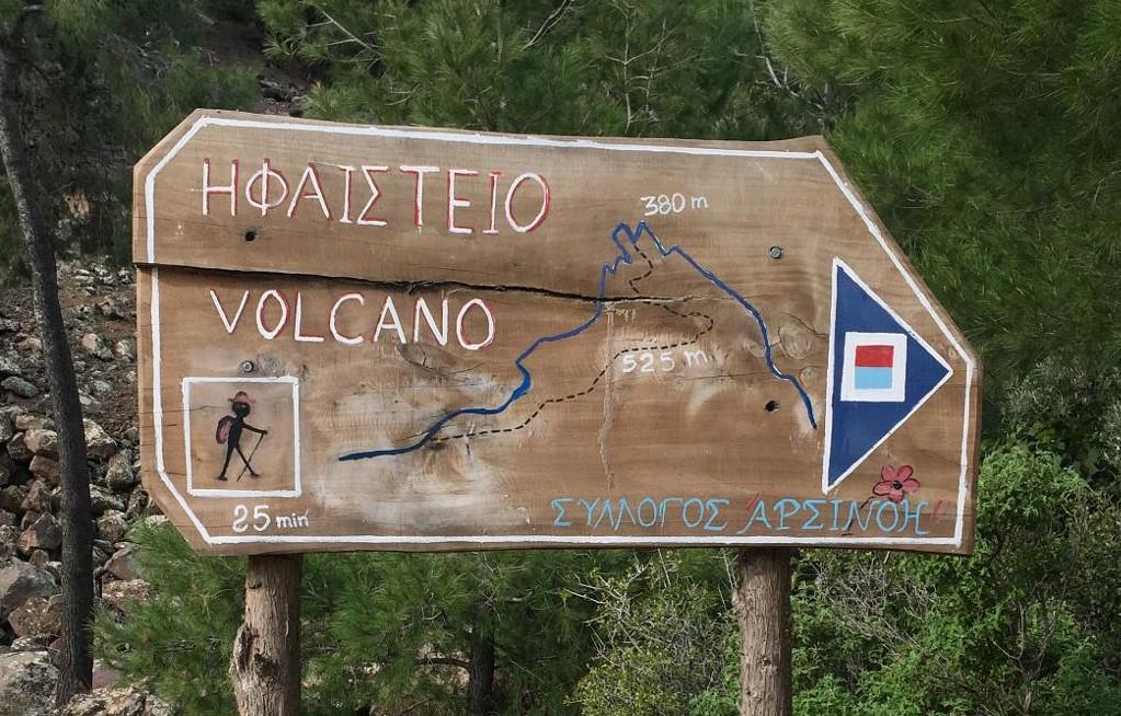 Μέθανα ηφαίστειο